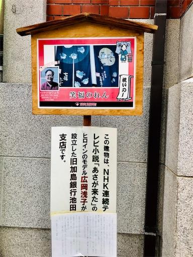 f:id:fujinosakura:20181107012315j:image