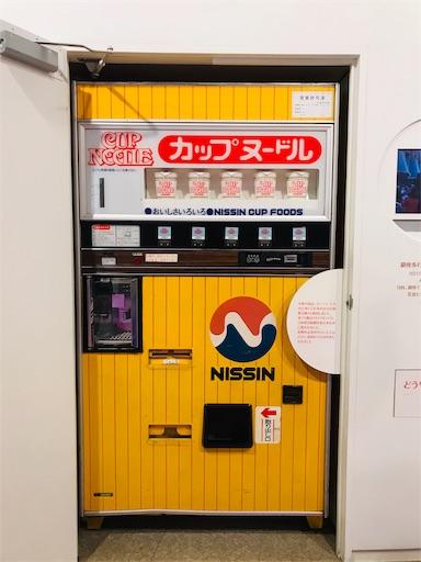 f:id:fujinosakura:20181108203330j:image