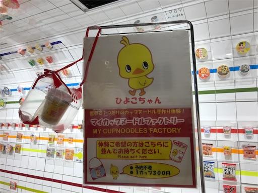 f:id:fujinosakura:20181109211801j:image