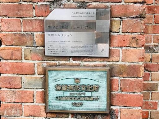 f:id:fujinosakura:20181111084118j:image