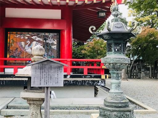 f:id:fujinosakura:20181111172524j:image