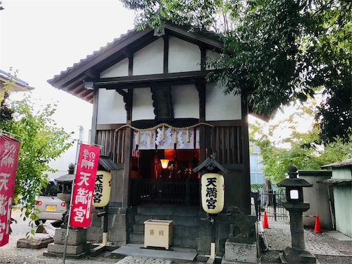 f:id:fujinosakura:20181111172526j:image