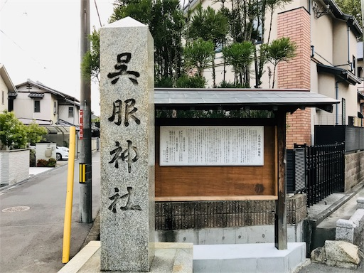 f:id:fujinosakura:20181111172535j:image