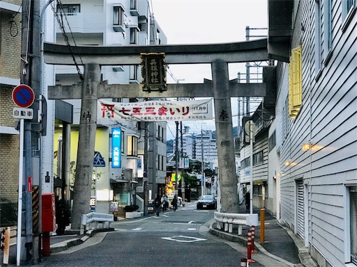f:id:fujinosakura:20181111174907j:image