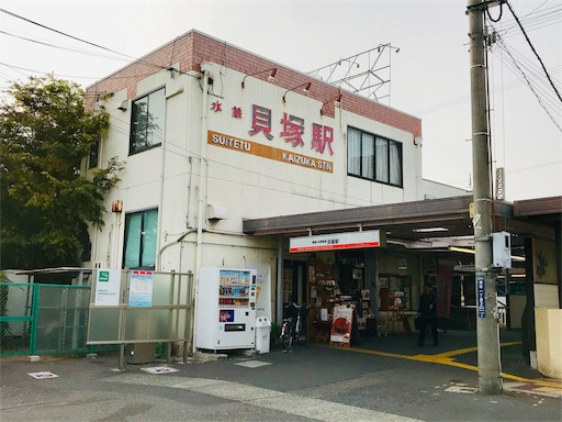 f:id:fujinosakura:20181114074225j:image