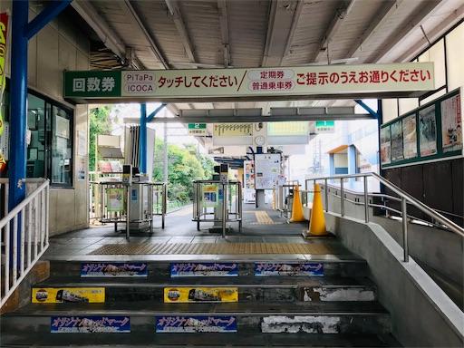 f:id:fujinosakura:20181114074233j:image