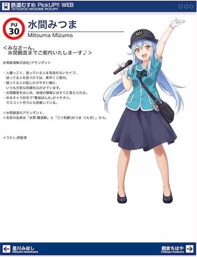 f:id:fujinosakura:20181114100519j:image