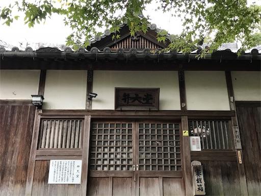 f:id:fujinosakura:20181116192403j:image
