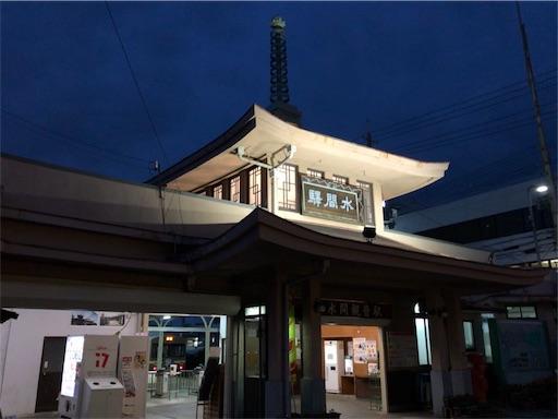 f:id:fujinosakura:20181116192416j:image