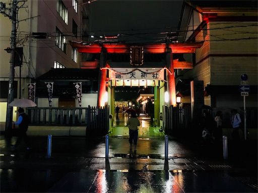 f:id:fujinosakura:20181117001123j:image
