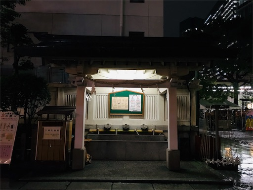 f:id:fujinosakura:20181117001505j:image