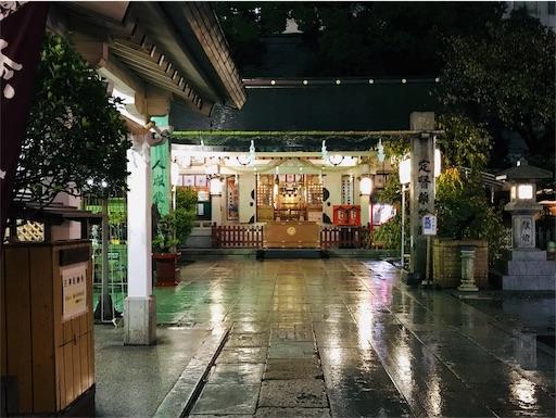 f:id:fujinosakura:20181117001508j:image