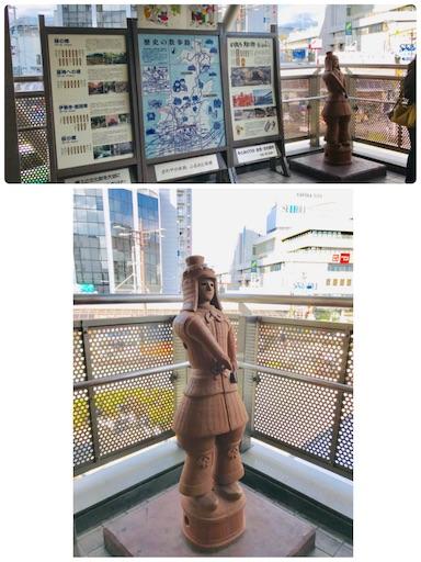 f:id:fujinosakura:20181119104541j:image