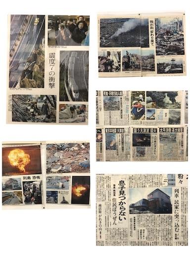 f:id:fujinosakura:20181119224131j:image