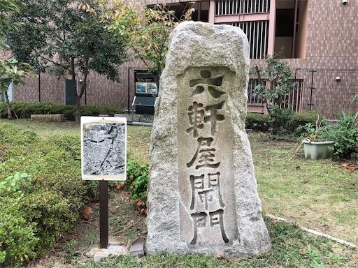 f:id:fujinosakura:20181119224149j:image