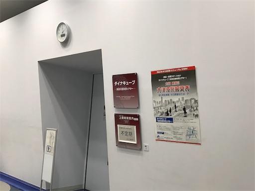 f:id:fujinosakura:20181121193058j:image