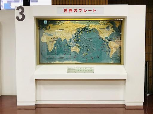 f:id:fujinosakura:20181121215808j:image