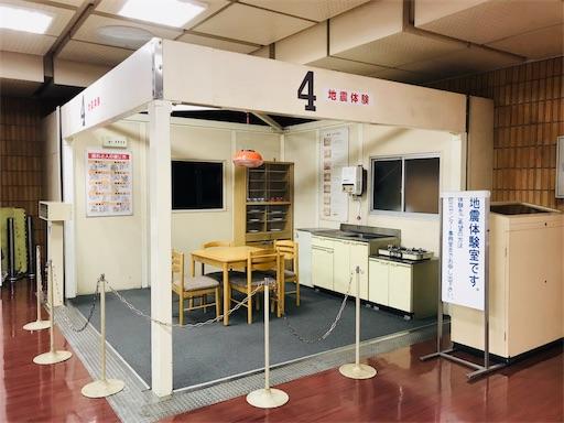 f:id:fujinosakura:20181121215854j:image