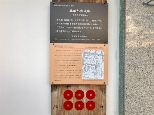 f:id:fujinosakura:20181122011830j:image