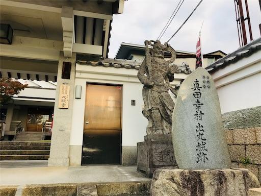 f:id:fujinosakura:20181122011900j:image