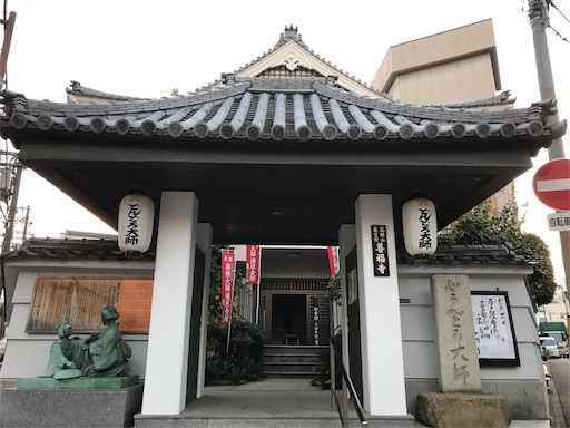 f:id:fujinosakura:20181122075531j:image