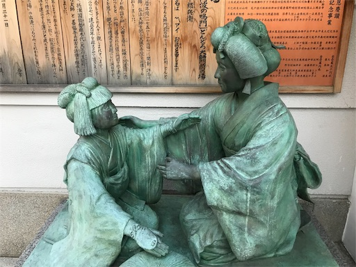 f:id:fujinosakura:20181122075537j:image