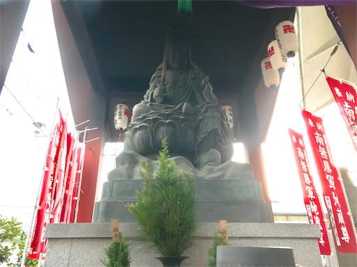 f:id:fujinosakura:20181122075540j:image