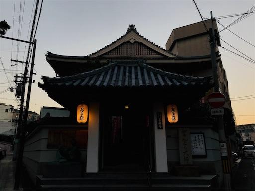 f:id:fujinosakura:20181122075543j:image
