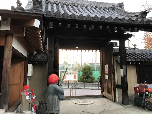 f:id:fujinosakura:20181122175705j:image