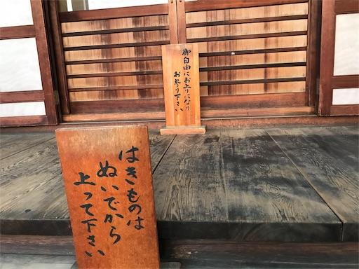 f:id:fujinosakura:20181122175725j:image