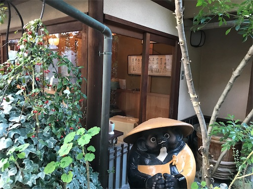 f:id:fujinosakura:20181123124721j:image