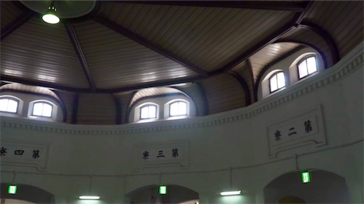 f:id:fujinosakura:20181125165357j:image