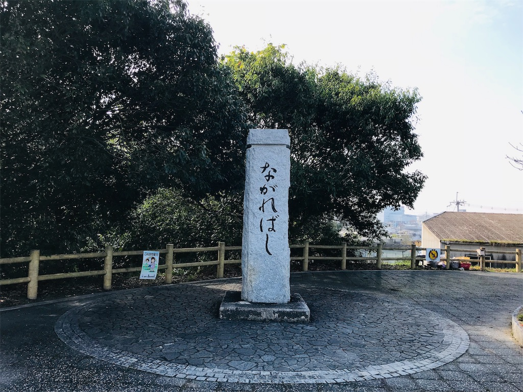 f:id:fujinosakura:20181129103311j:image