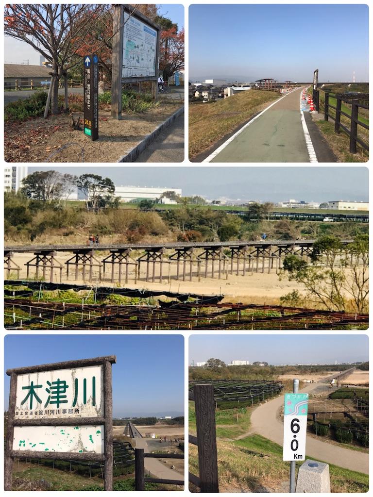 f:id:fujinosakura:20181129175205j:image