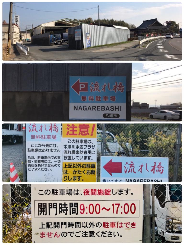 f:id:fujinosakura:20181129175212j:image