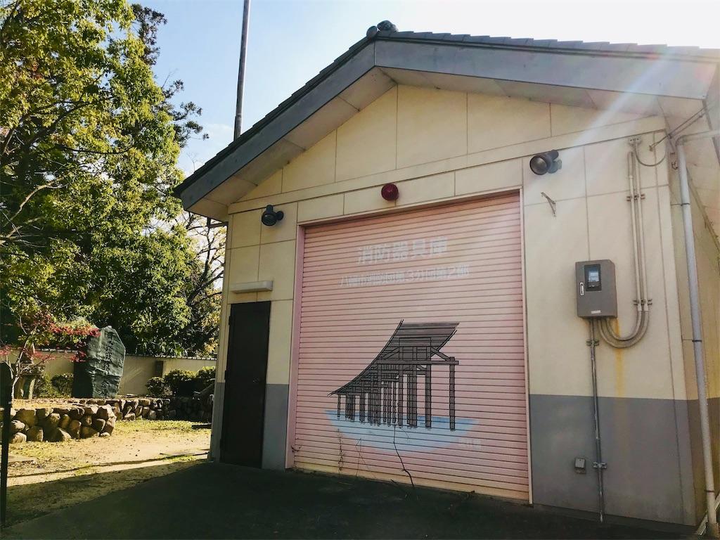 f:id:fujinosakura:20181129214811j:image