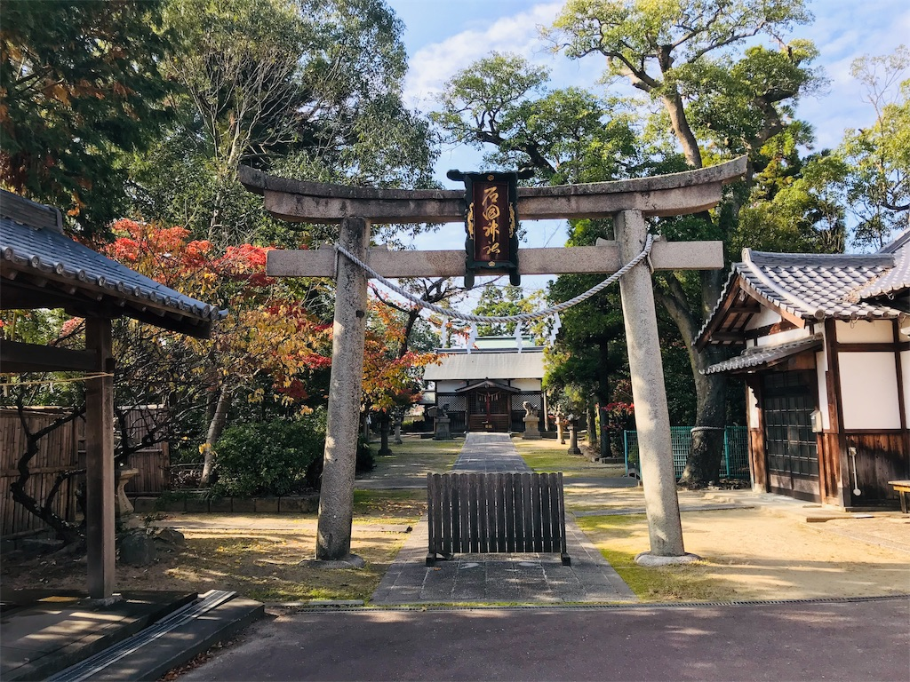 f:id:fujinosakura:20181129214929j:image