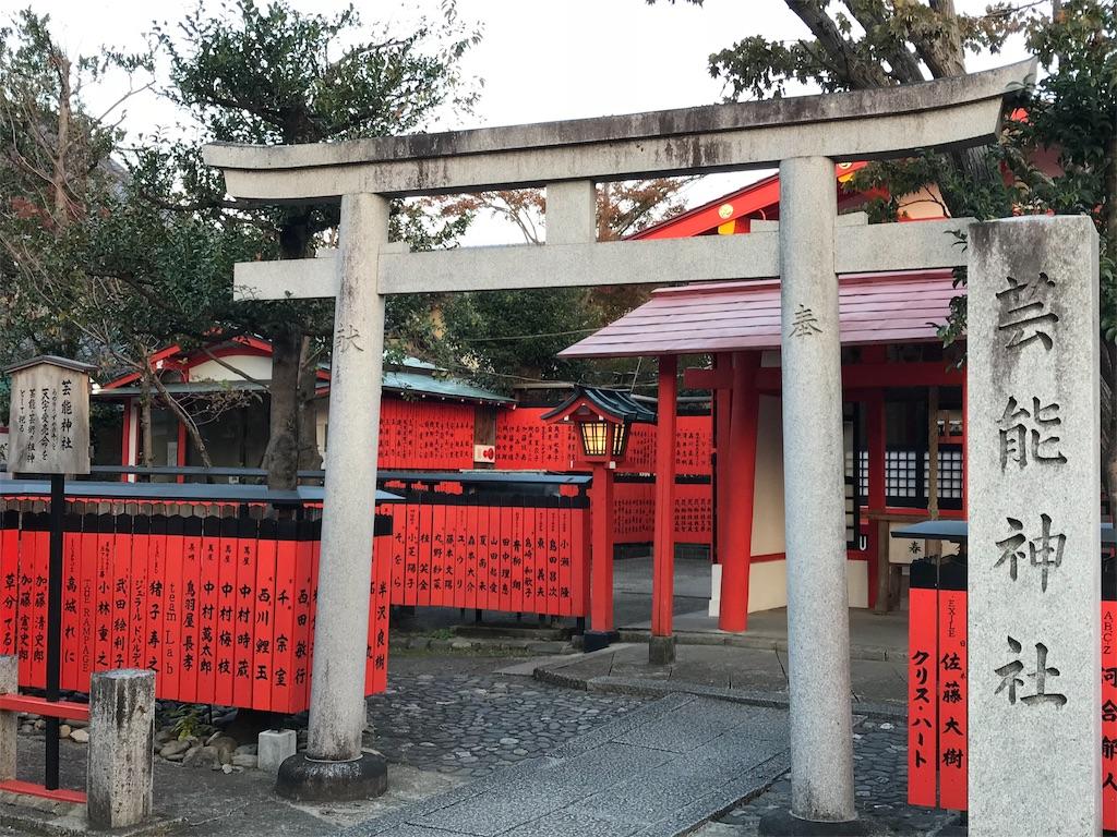 f:id:fujinosakura:20181130005317j:image