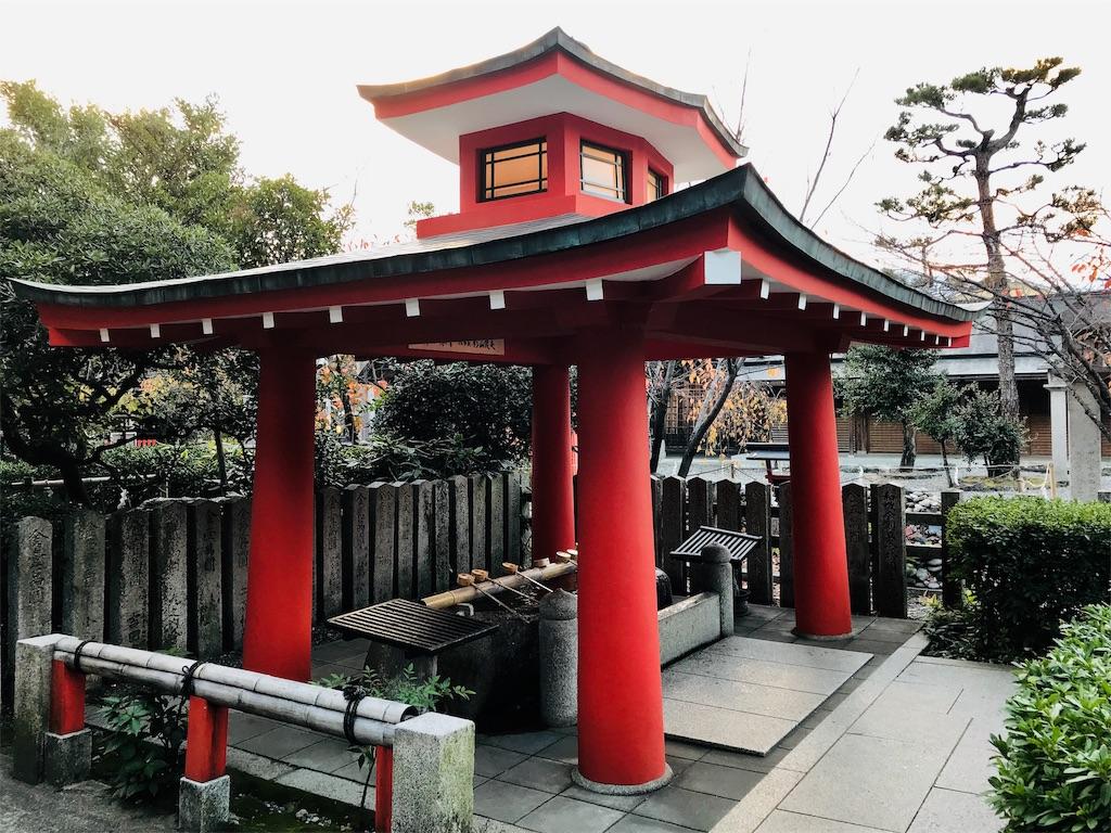 f:id:fujinosakura:20181130005401j:image