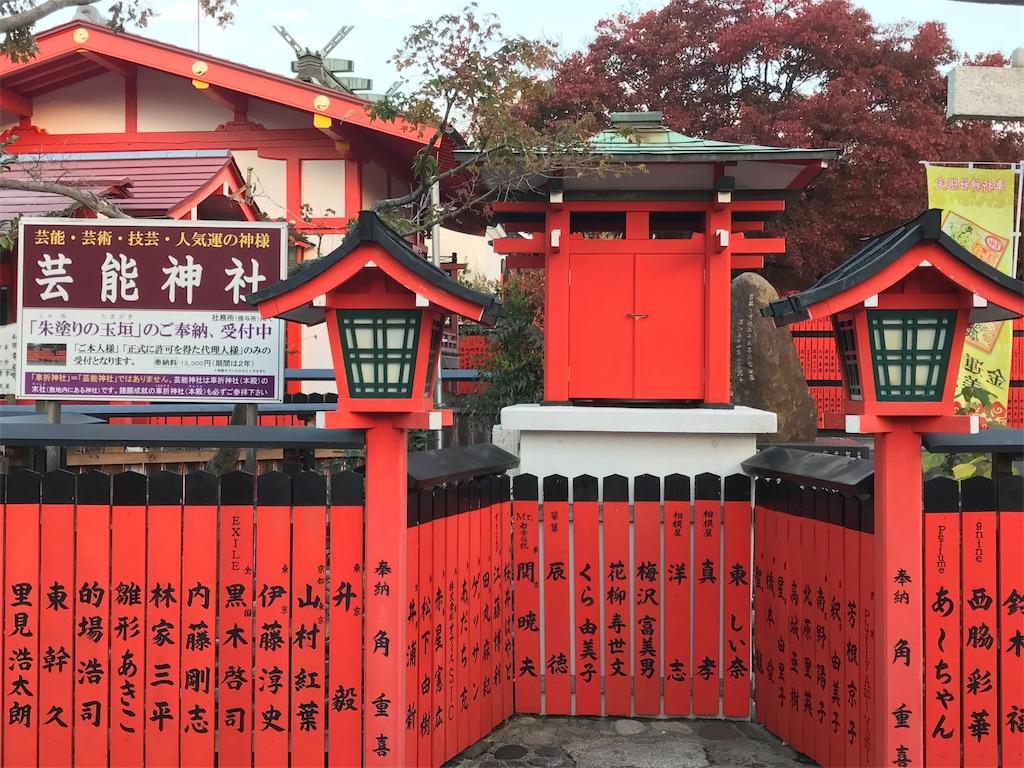 f:id:fujinosakura:20181130005405j:image