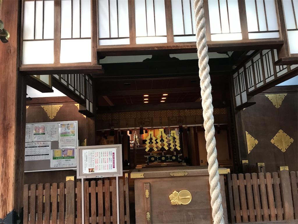 f:id:fujinosakura:20181130005448j:image