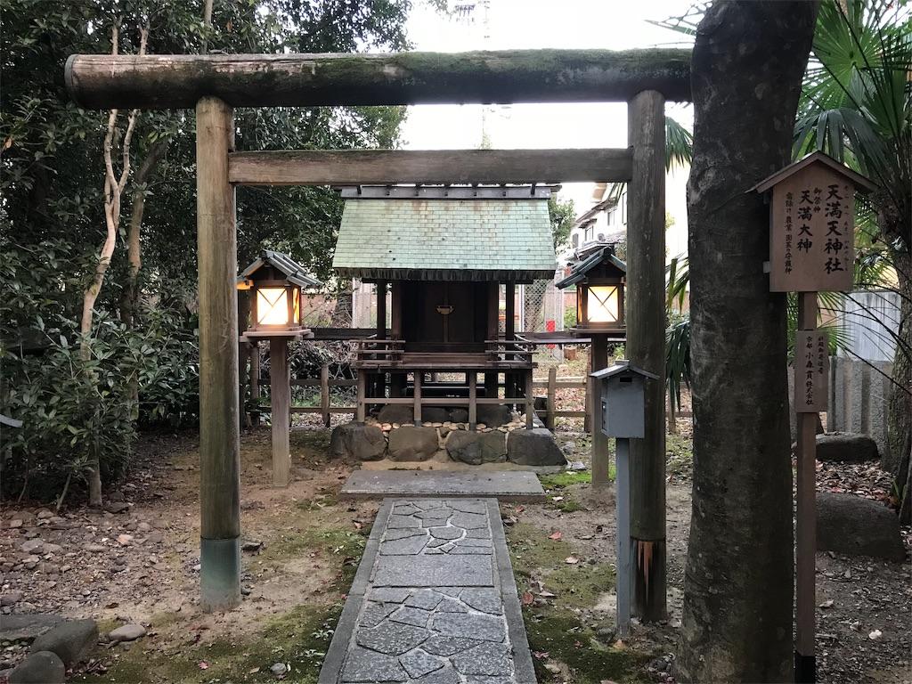 f:id:fujinosakura:20181130005502j:image