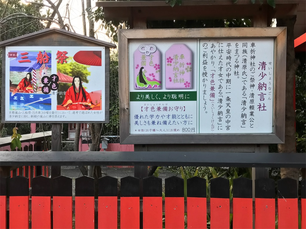 f:id:fujinosakura:20181130005506j:image