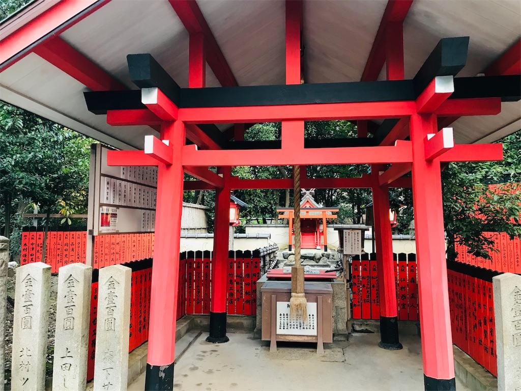 f:id:fujinosakura:20181130005513j:image