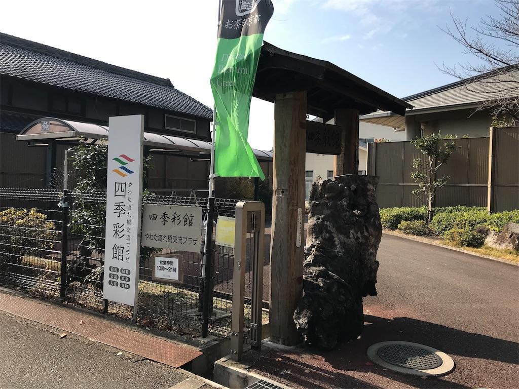 f:id:fujinosakura:20181130134313j:image