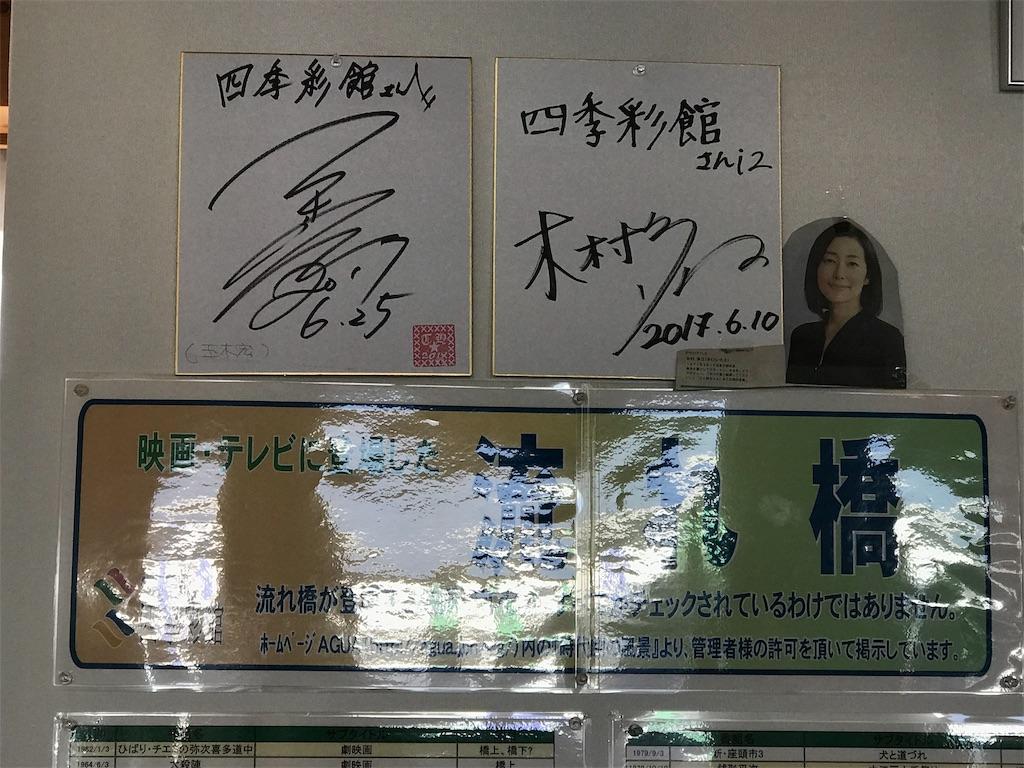 f:id:fujinosakura:20181130134626j:image