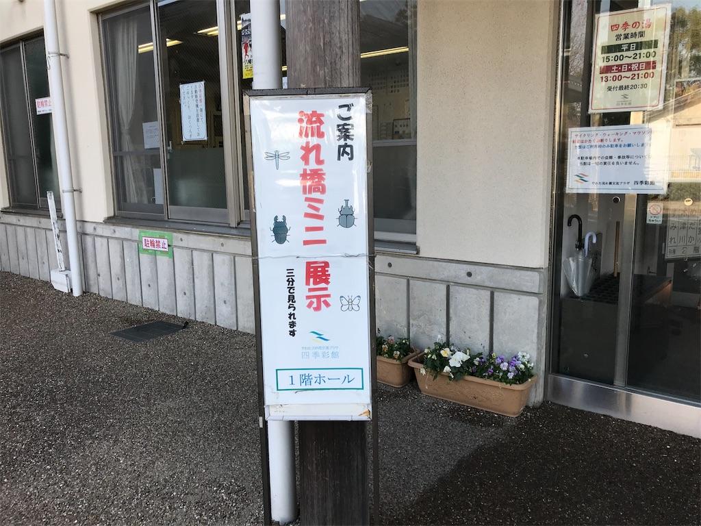 f:id:fujinosakura:20181130134636j:image