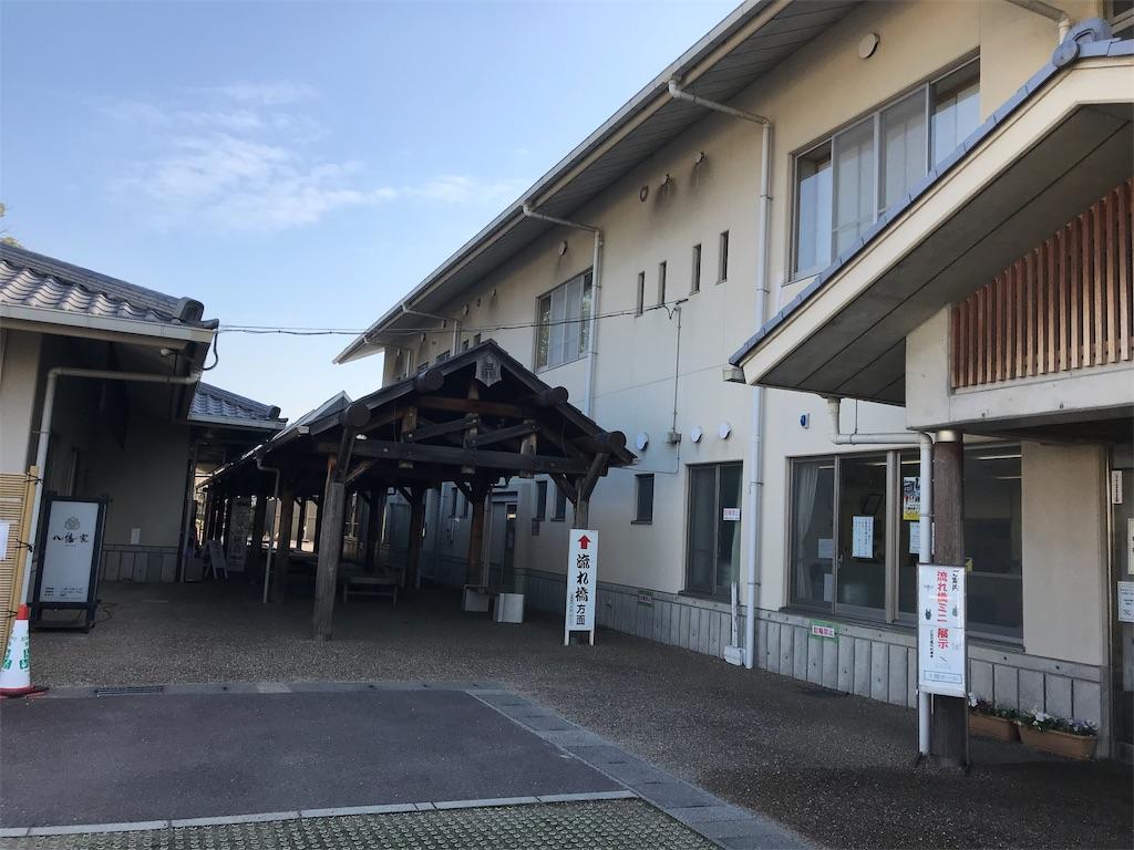 f:id:fujinosakura:20181130134648j:image
