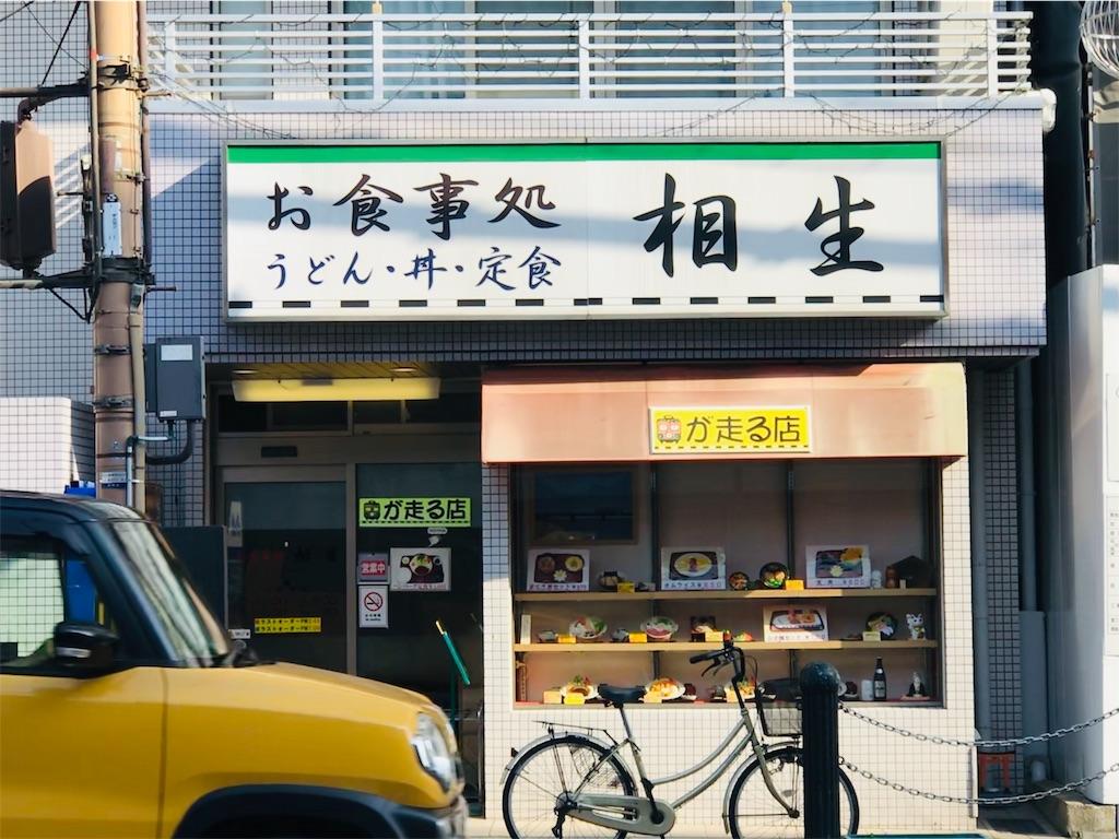 f:id:fujinosakura:20181130221343j:image