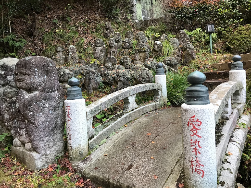 f:id:fujinosakura:20181202095300j:image